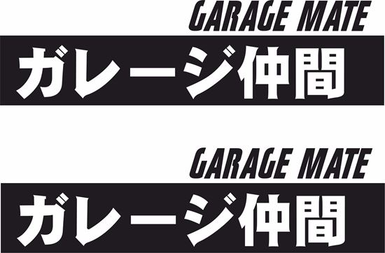 "Picture of ""Garage Mate"" JDM Decals / Stickers"