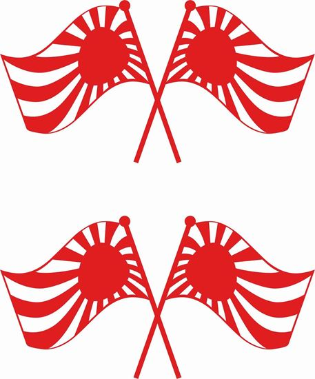 Picture of Rising Sun Jap Flags JDM Decals / Stickers