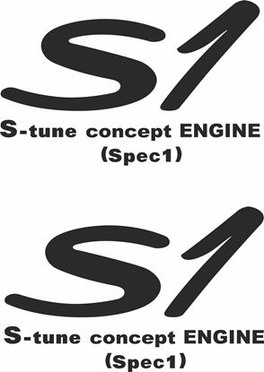 Picture of Nissan Skyline R33 / R34 Nismo Omori Factory S1 S-Tune Concept ENGINE Decals / Stickers