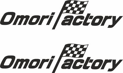 Picture of Nissan Skyline R33 / R34 Omori Factory fender / Wing Decals / Stickers
