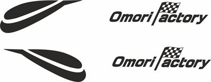 Picture of Nissan Skyline R33 / R34 Fender / Wing Omori Factory  Decals / Stickers
