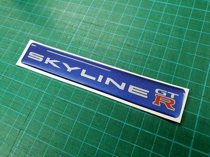 Picture of Nissan Skyline R33  GTR Strut bar Badge