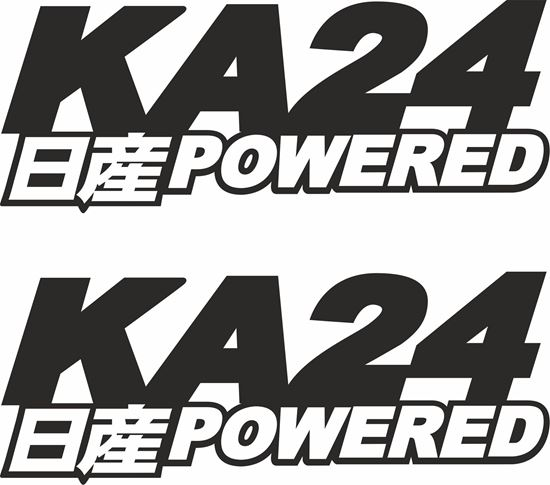 """Picture of Nissan """"KA24 Powered""""panel / Glass Decals / Stickers"""
