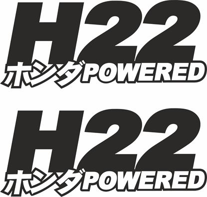 "Picture of Honda""H22 Powered""panel / Glass Decals / Stickers"