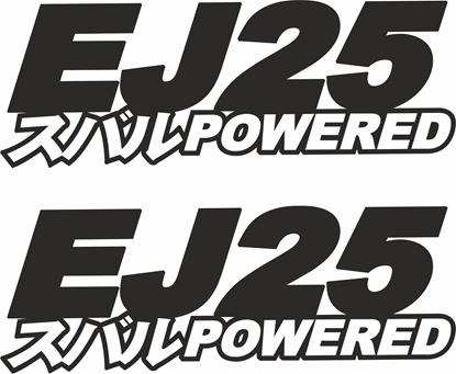 "Picture of Subaru ""EJ25 owered""panel / Glass Decals / Stickers"