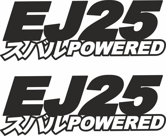 """Picture of Subaru """"EJ25 owered""""panel / Glass Decals / Stickers"""