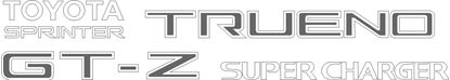 Picture of Toyota corolla Sprinter AE92 rear Decals / Stickers WHITE