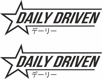 "Picture of ""Daily Driven"" JDM Decals / Stickers"
