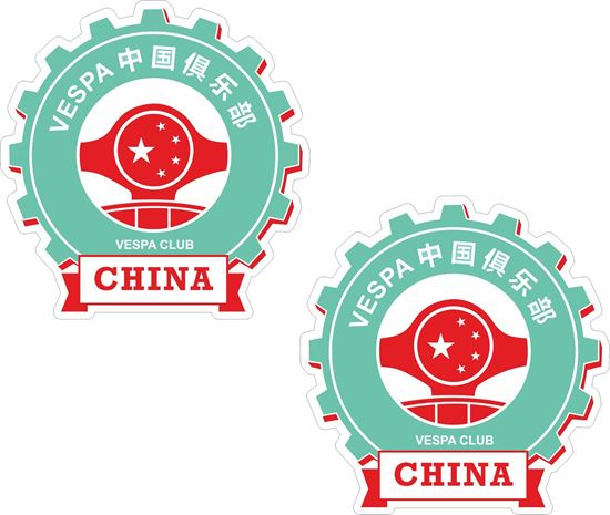 Picture of Vespa Club China Stickers
