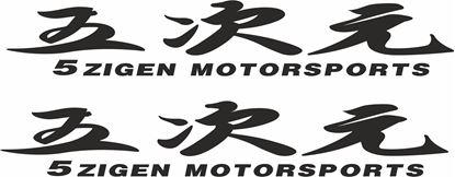 Picture of 5 Zigen Motorsports Decals / Stickers