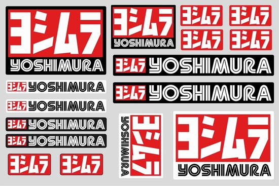 """Picture of """"Yoshimura""""  Track and street race sponsor Sticker Sheet"""