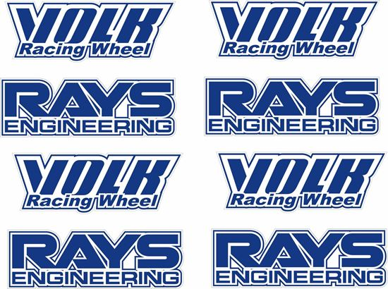 "Picture of ""Rays Engineering"" / ""Volk Racing Wheel"" replacement  Decals / Stickers"