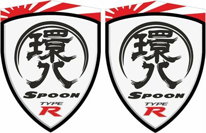 """Picture of Honda Civic FN2 """"Spoon Type R"""" Decals / Stickers"""