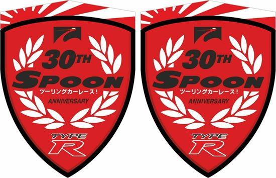"""Picture of Honda Civic FN2 """"Spoon 20th Anniversary Type R"""" Decals / Stickers"""