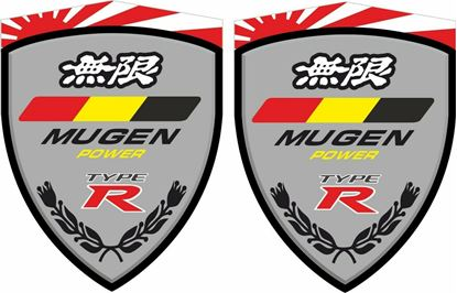 "Picture of Honda Civic FN2 ""Mugen Power Type R"" Decals / Stickers"