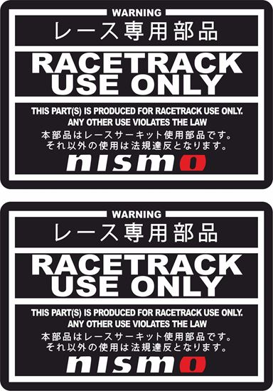 "Picture of ""Nismo Race Track Use Only""  JDM Decals / Stickers"