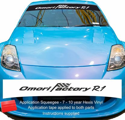 "Picture of ""Omori Factory S1"" R  tune Skyline  Sunstrip  / Sticker"