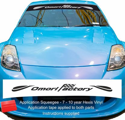 "Picture of ""Omori Factory"" S  / R tune Skyline  Sunstrip  / Sticker"