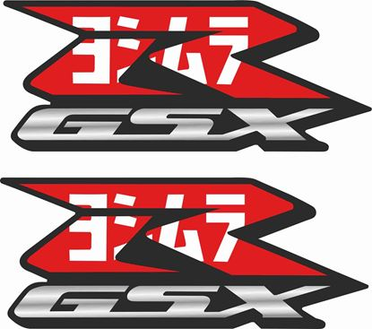 Picture of GSX-R Custom Yoshimura Decals / Stickers