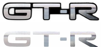 Picture of Toyota Celica ST182 GT-R rear Badge overlay Decal / Sticker