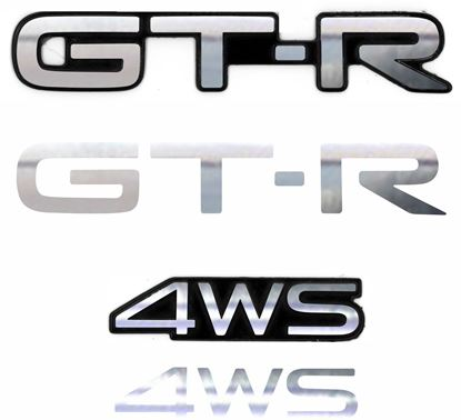 Picture of Toyota Celica ST183 GT-R 4WS rear Badges overlay Decals / Stickers