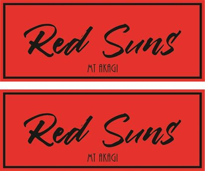 "Picture of ""Red Suns""  Decals / Stickers"