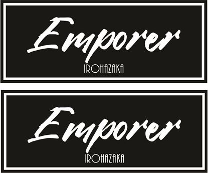 "Picture of ""Emporer""  Decals / Stickers"