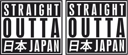 Picture of Straight Outta Japan panel / Glass Decals / Stickers