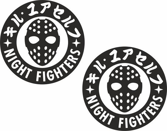 "Picture of ""Night Fighters"" JDM Decals / Stickers"