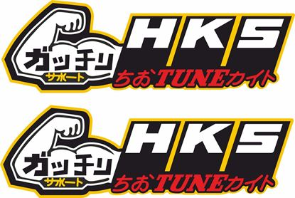 Picture of HKS Tune Decals / Stickers