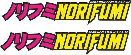 "Picture of ""Norifumi Racing Muffler""   Decals / Stickers"