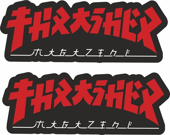 Picture of Thrasher Magazine Decals / Stickers