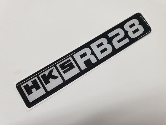 "Picture of Nissan Skyline ""HKS RB28"" Badge"