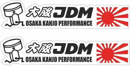 Picture of Oska Kanjo Performance Decals / Stickers