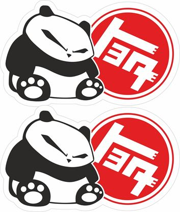 "Picture of ""Toyota Teq"" Panda JDM  Decals / Stickers"