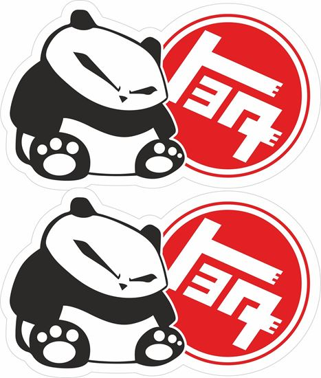 """Picture of """"Toyota Teq"""" Panda JDM  Decals / Stickers"""