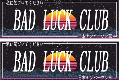 Picture of Bad Luck Club  Decals / Stickers