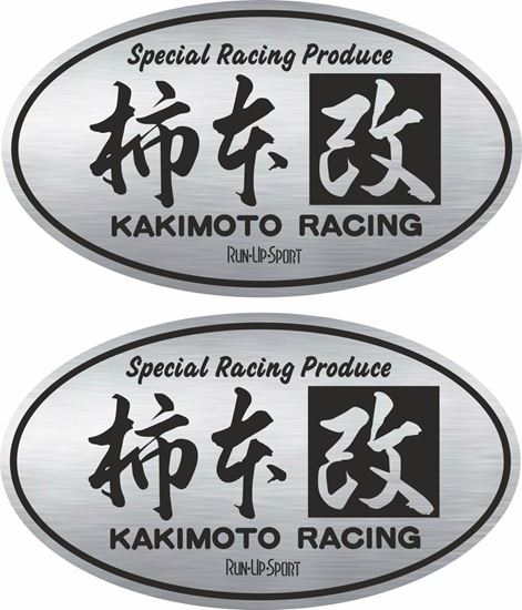 Picture of Kakimoto Racing Stainless Foil Decals / Stickers