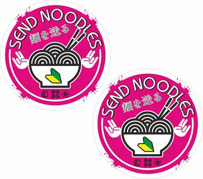 Picture of Send Noodles Decals / Stickers