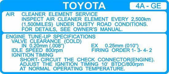 Picture of Toyota Corolla AE82 GT replacement under Hood  Decal / sticker
