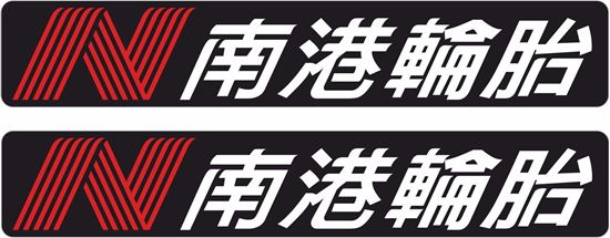 "Picture of ""Nankang""  Decals / Stickers"