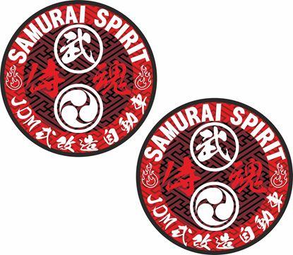 Picture of Samurai Spirit Decals / Stickers
