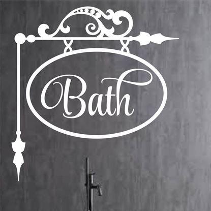 "Picture of ""Bath"" Wall Art sticker"