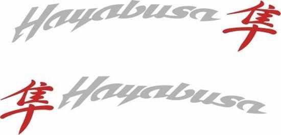 Picture of Suzuki  Hayabusa rear side Cowl Decals / Stickers