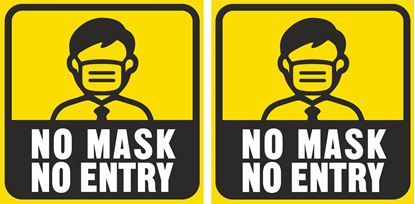 Picture of No mask no entry  Decals / Stickers