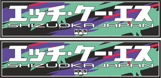 Picture of Shizuoka Japan HKS Decals / Stickers
