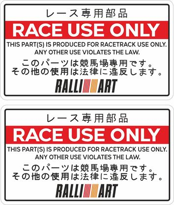 Picture of Ralliart race use only Decals / Stickers