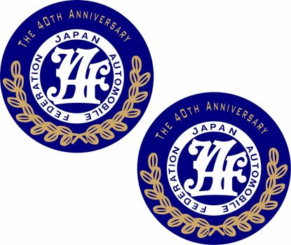 Picture of JAF / Japan Automobile Federation Decals / Stickers