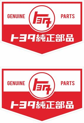 Picture of Toyota Teq Genuine Parts Decals / Stickers