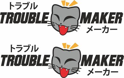 Picture of Trouble Maker Decals / Stickers